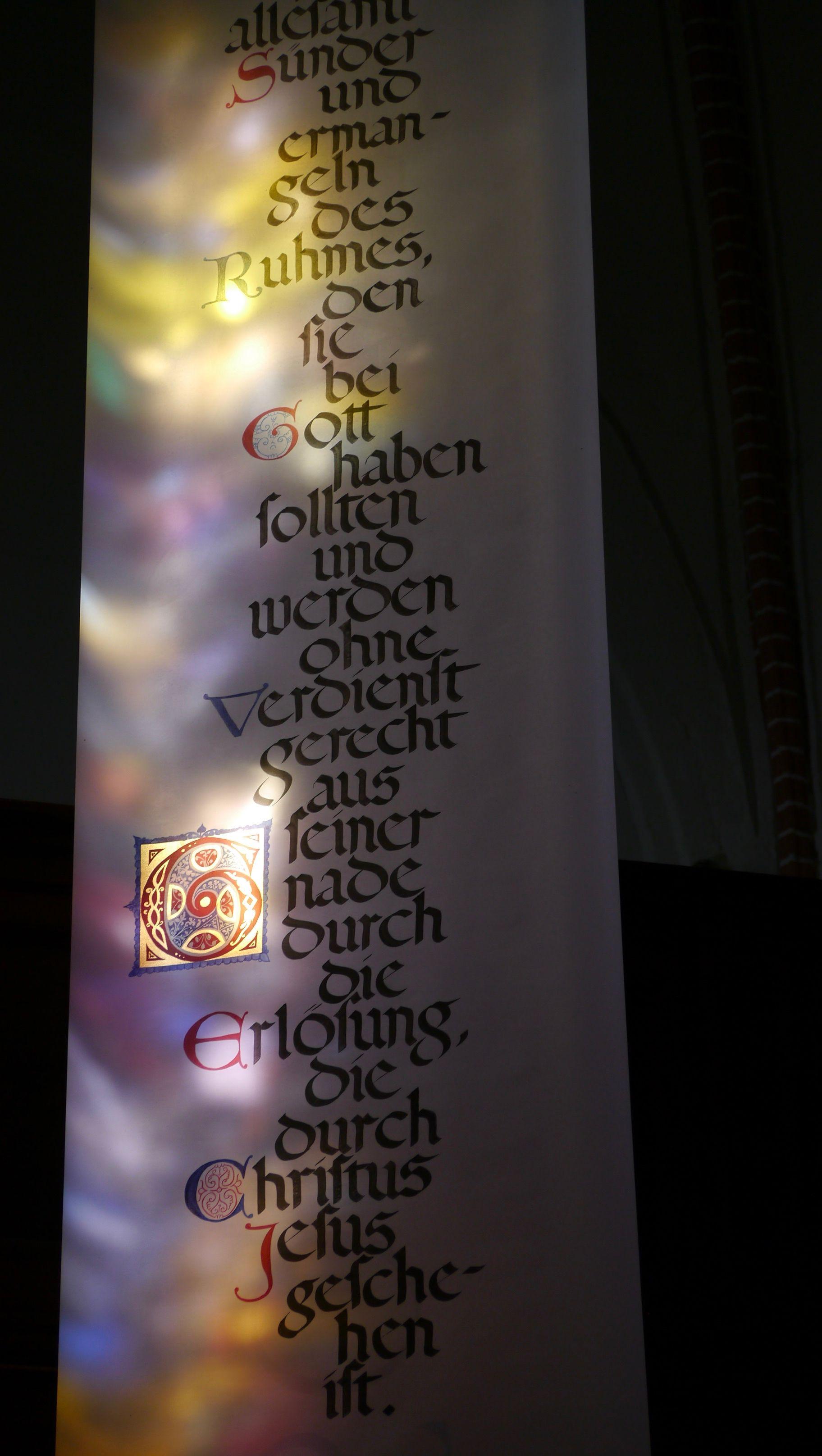 Antje Huse Rotunda Kalligrafie Acryl Auf Stoff Banner 620 X 1