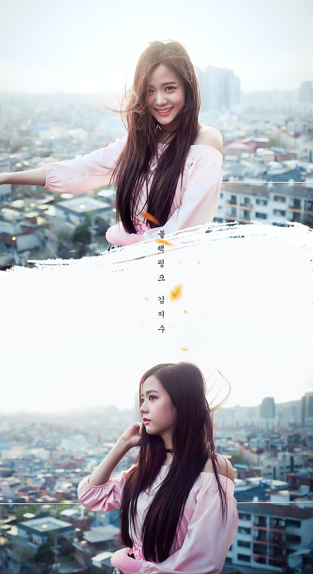 Jisoo Blackpink Wallpaper Lockscreen Jisoo In 2018 Pinterest