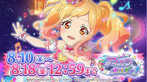 File:Bnr photokatsu aikatsu melody 2nd half.jpg