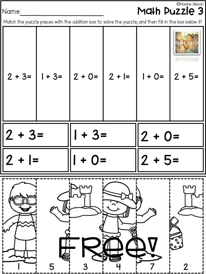 Pin On Elementary Products Math puzzle worksheets for kindergarten
