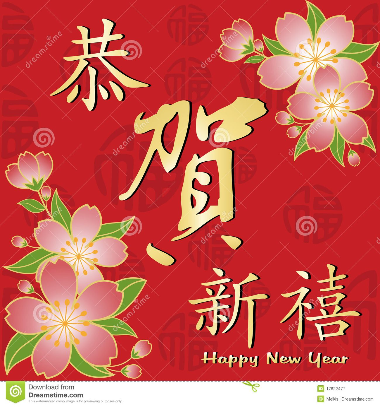 image result for chinese new year handmade cards