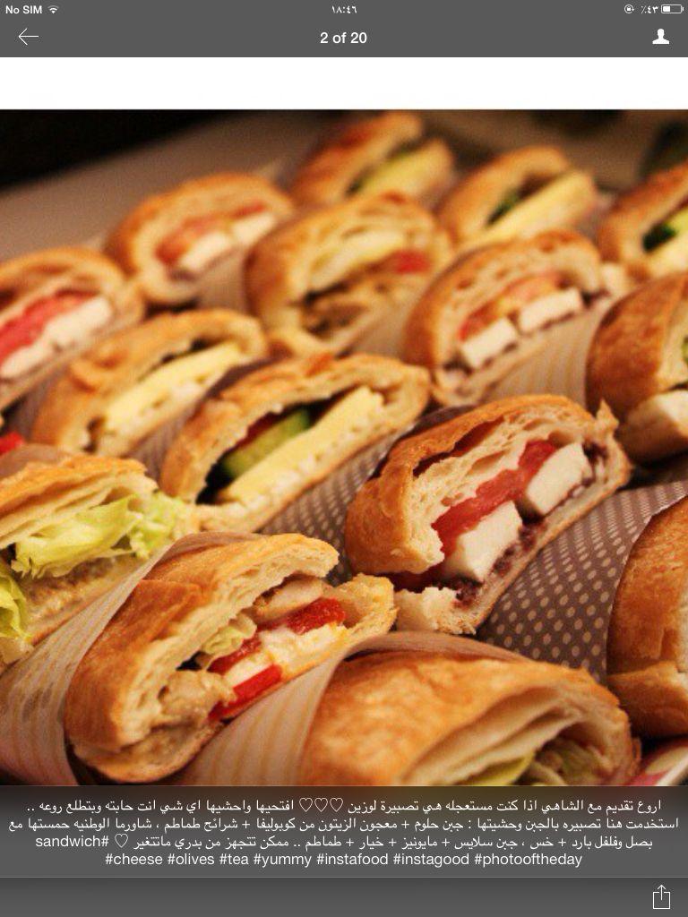Instgram Hanooofh Food Bread Bagel
