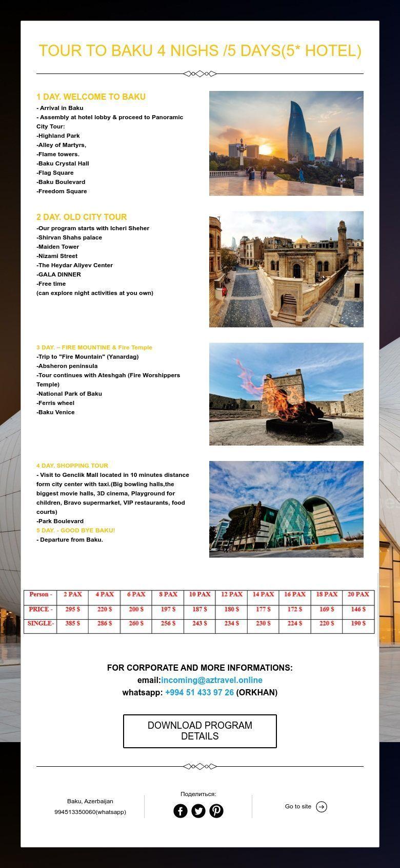 Tour To Baku 4 Nighs 5 Days 5 Hotel Tours Baku Hotels Panoramic