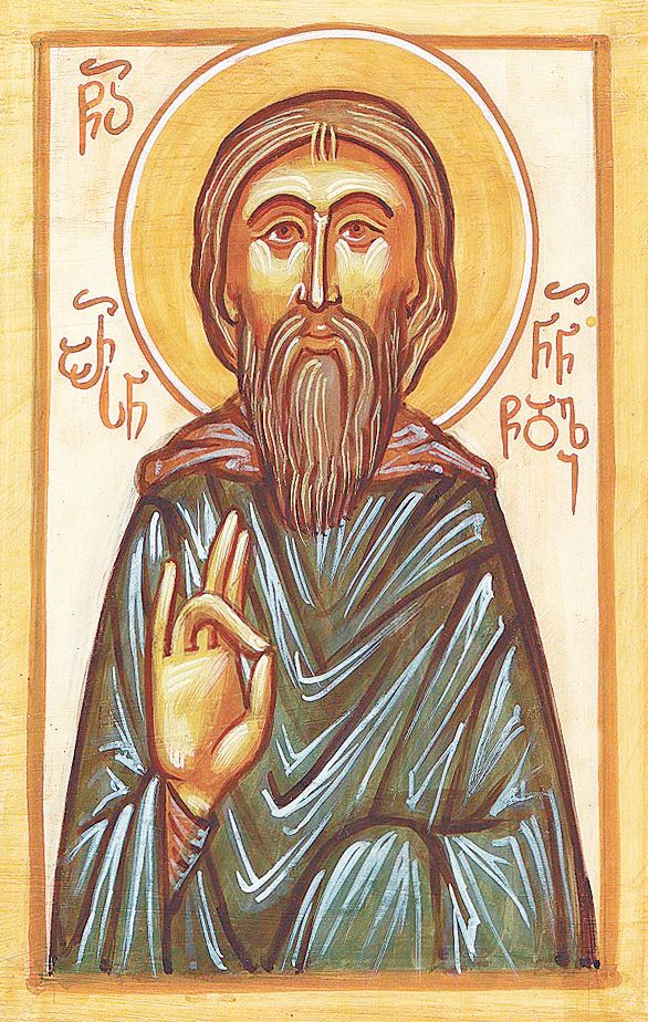 An 11th century ascetic, Saint Arsenius of Ninotsminda, Georgia, was a brilliant translator, writer, calligrapher, and theologian, one of the greatest Church personalities of his time. He became a monk in Jerusalem and bishop of Ninotsminda, but, desiring a solitary life, he quickly resigned. At Iveron Monastery, Mount Athos, he helped St. Ekvtime translate the Holy Scriptures and many theological books. (Jul 31)