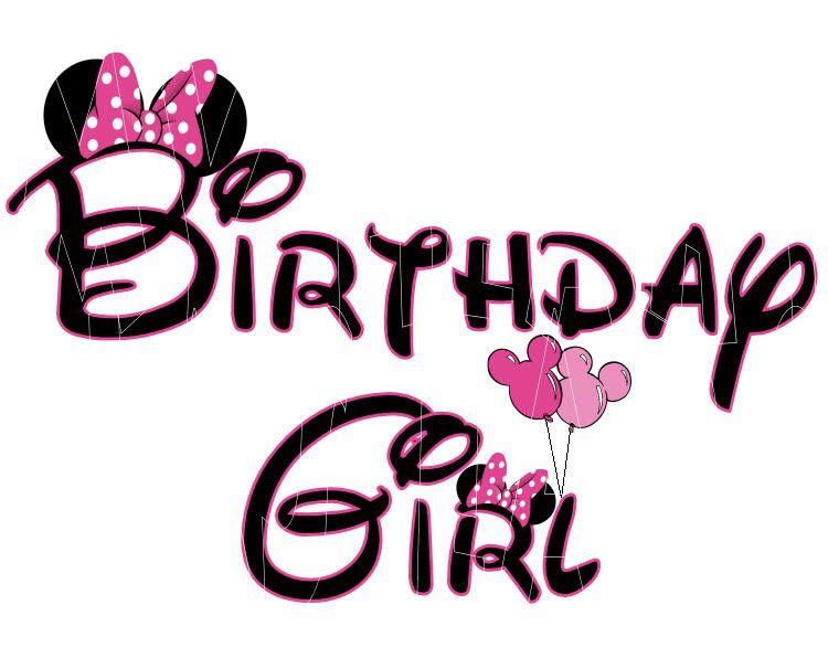 Minnie Mouse Happy Birthday Girls Minnie Mouse 1st Birthday