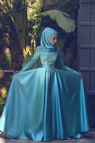 muslim wedding dress blue - Поиск в Google | Isata | Pinterest ...