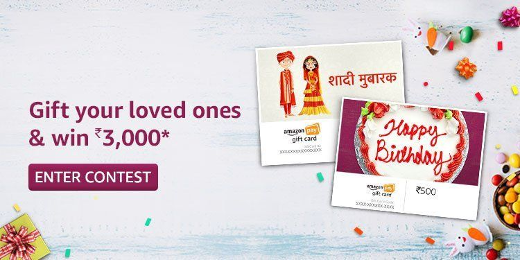Gift win rs3000 from amazon see the offer page now