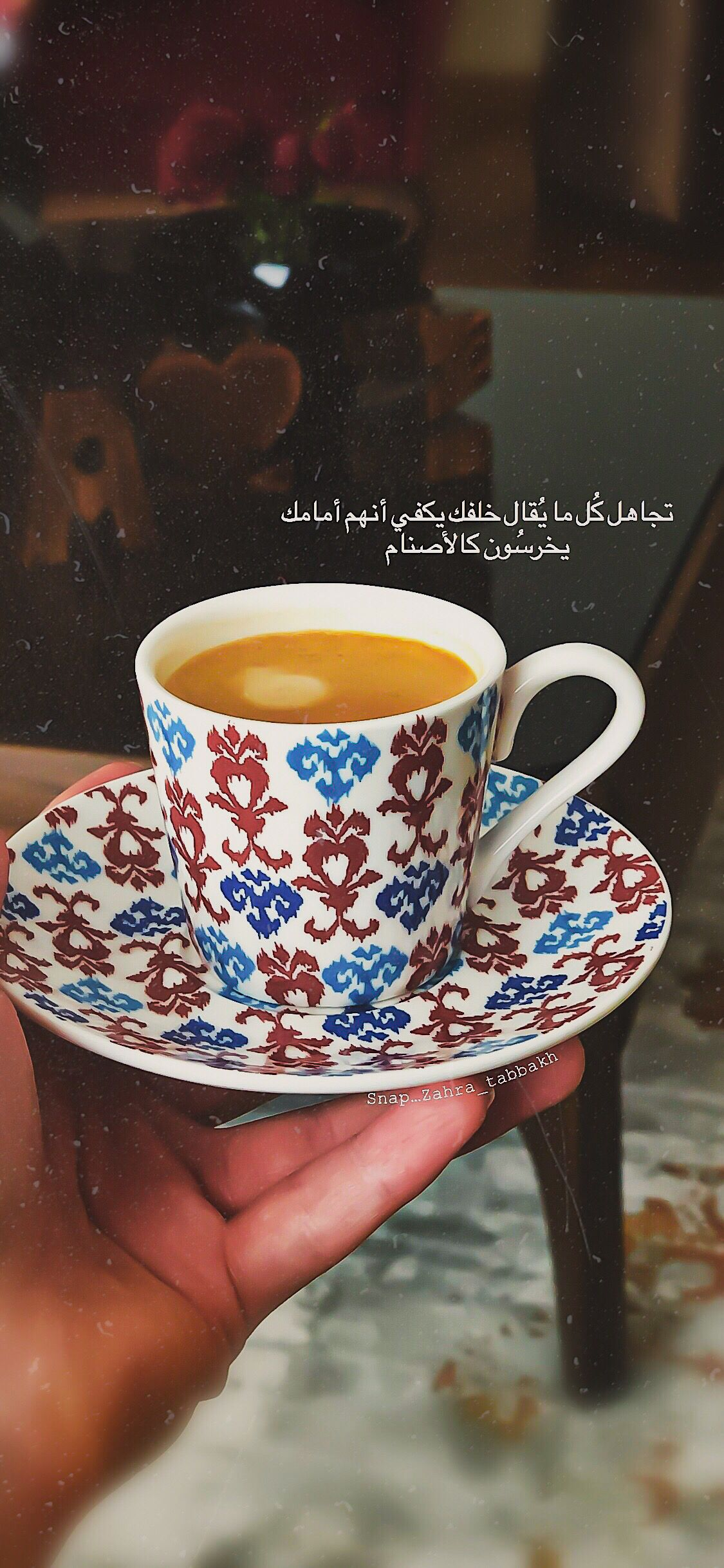 Pin By Ghadah Osrah On Messages Projects To Try Coffee Glassware