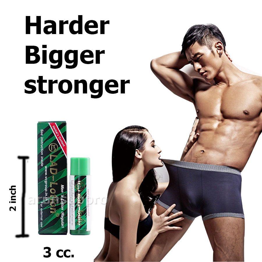 penis big boy black ProSolution Pills™ The Best Male Enhancement & Penis Enlargement 2016