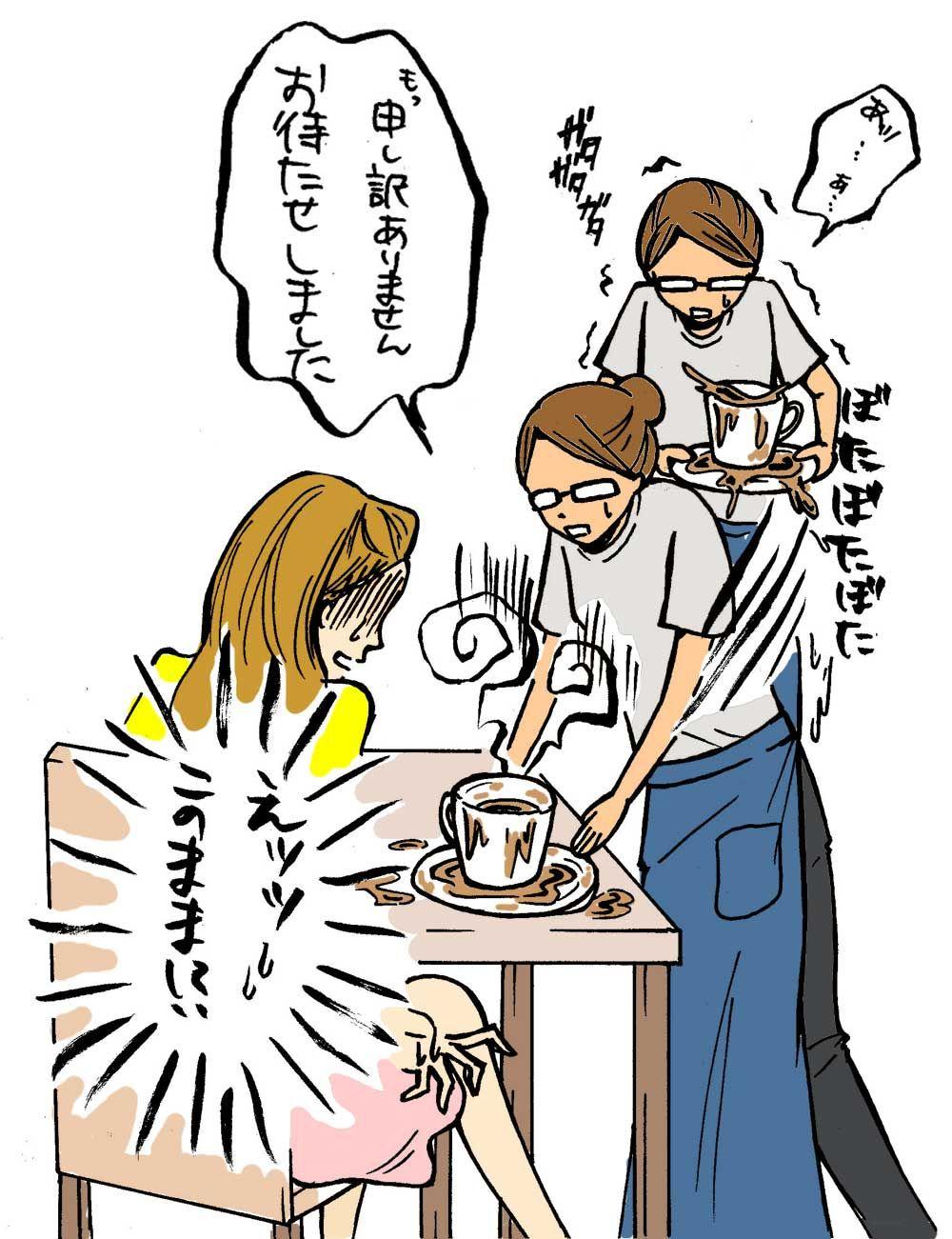 勇気ある店員さん - ゆる漫画日記 by いそむらぼん