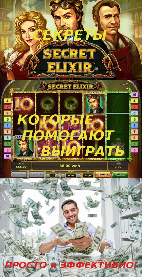 Азартные игры на раздевание скачать