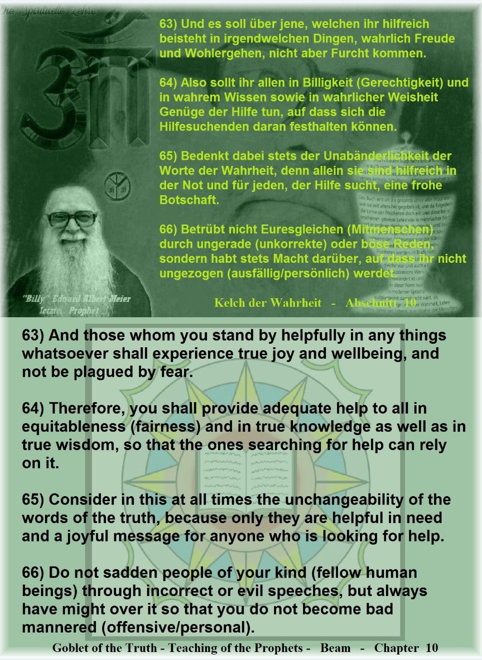 64 Therefore You Shall Provide Adequate Help To All In