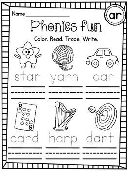 FREE differentiated bossy R color, trace, write worksheets to ...