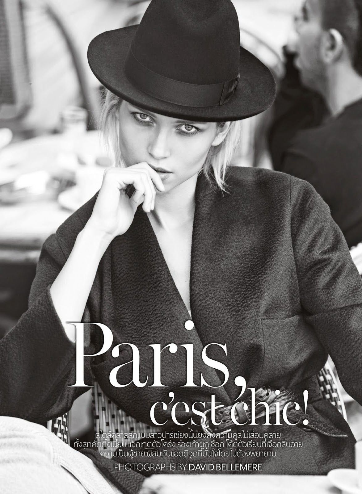"""Paris C'est Chic!"" Hana Jirickova for Vogue Thailand September 2014"