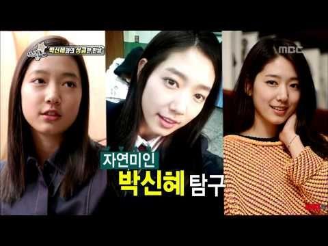 섹션TV 연예통신 : Section TV, Park Shin-hye #07, 박신혜 20130526
