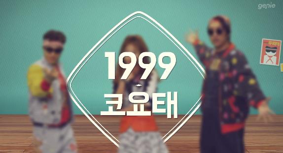"""Koyote release retro music video for """"1999″!  #1999 #koyote #jongmin #kpopalbum #kpop"""