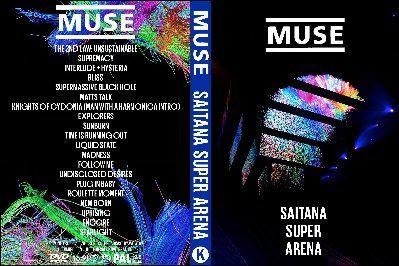 ROCK 시네마 - DVD 컬렉션 - MUSE