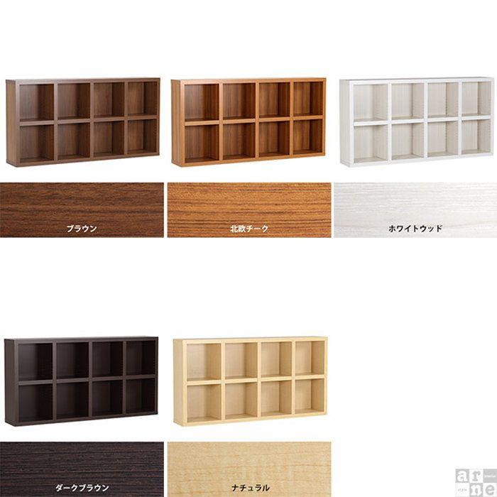 3cee0e4523 本棚ラックキャビネットディスプレイラック日本製完成品書棚ロー収納収納ラックZEROSHELF4×