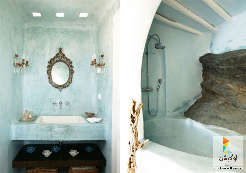 حمامات 2015