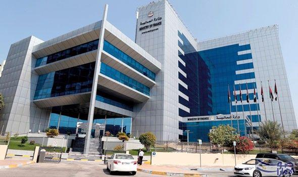 الحكومة الإماراتية تعلن تطبيق الضريبة الانتقائية بداية من الأحد Digital Tax Tobacco Products Federal Taxes