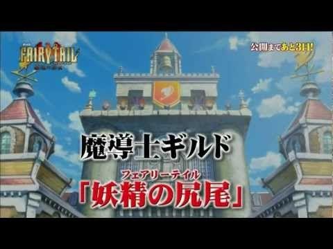 Video Jks 15 08 12 Programa 7 Star Live De Tv Tokio Sobre