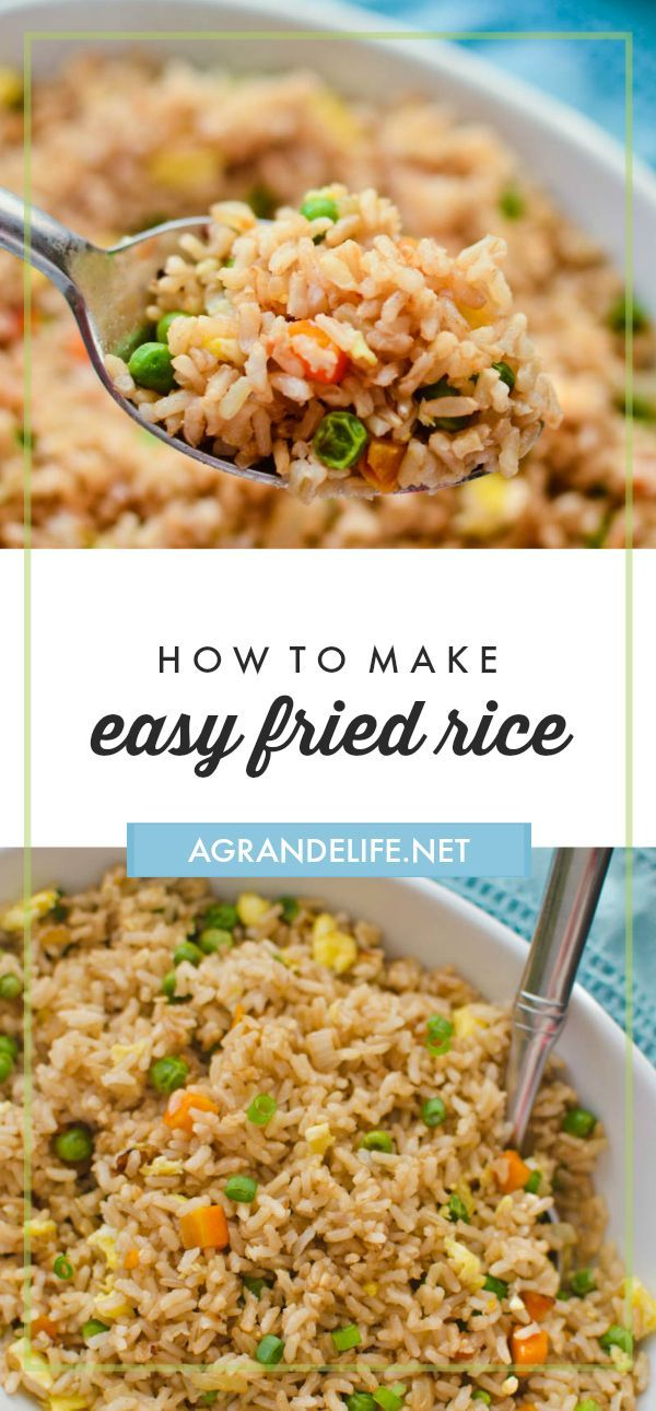 Easy Fried Rice - A Grande Life
