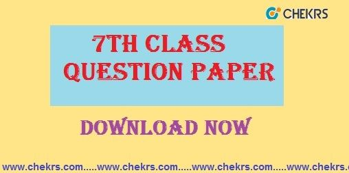 Th Class Question Paper  Download Model Papers  Question