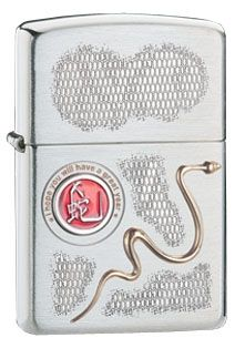 Seize The Rare Opportunity To Own An Exquisite Year Of Snake Limited Edition
