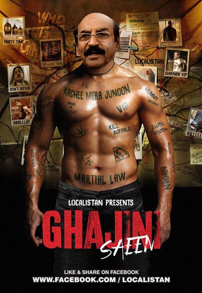 Qaim Ali Shah Ghajini Political Pictures Ali Humor Politics Creative Posters
