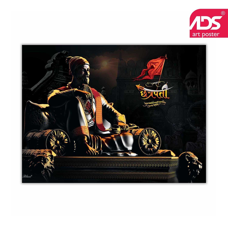 The Great Maratha Sardar Shivaji Maharaj wall poster