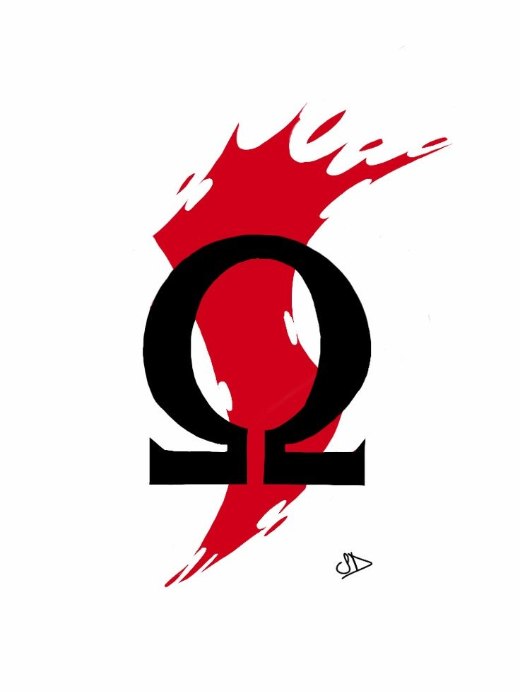 Archer Ares God Of War Omega Logo Tatts Pinterest God Of War