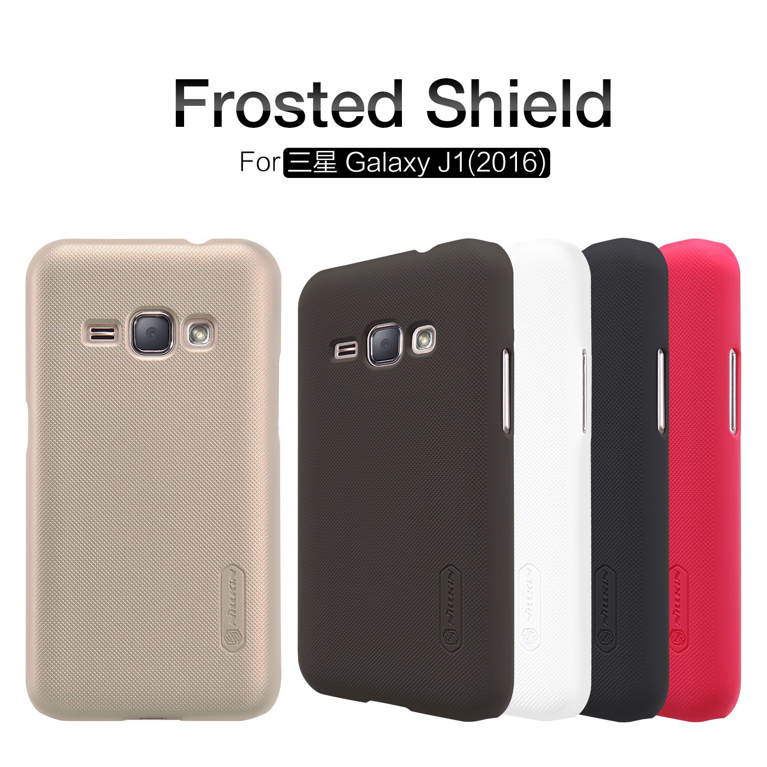 Nillkin Frosted Shield Back Cover For Samsung Galaxy J1 J3
