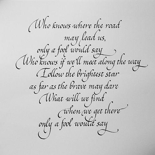La Sagrada2 Alan Parsons Project Lettering Words