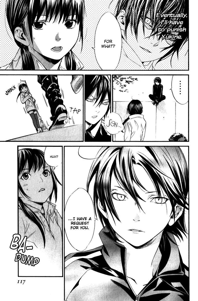 Yato X Hiyori Kiss Pesquisa Google My Hero Academia Noragami