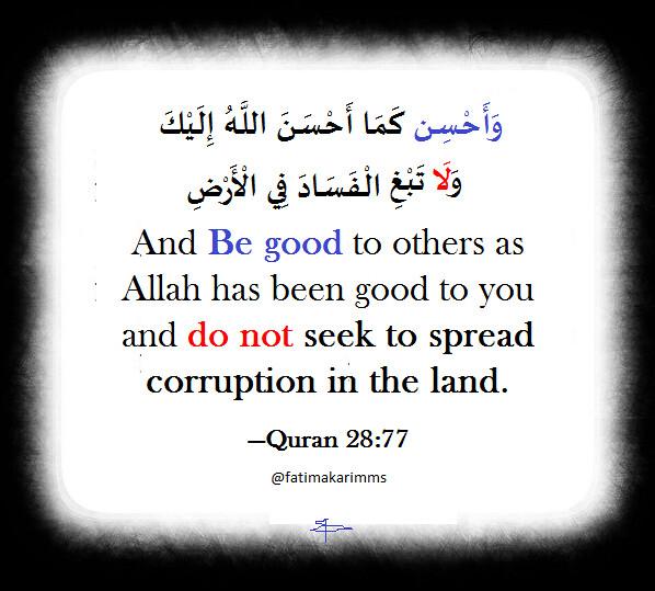 و أ ح س ن ك م ا أ ح س ن الل ه إ ل ي ك و ل ا ت ب غ ال ف س اد ف ي ال أ ر ض Islam Facts Quran Verses Inspirational Quotes
