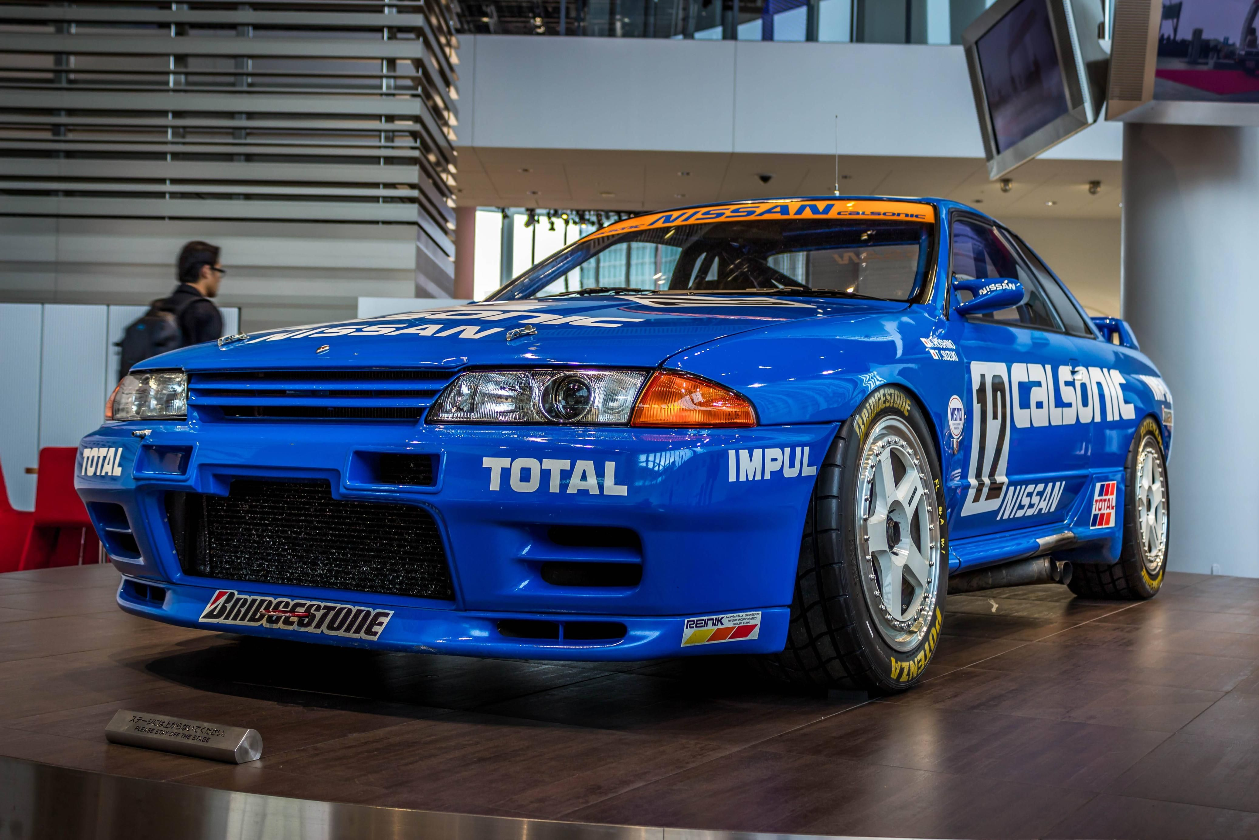 r32 gtr calsonic skylines gtrs pinterest nissan jdm and cars. Black Bedroom Furniture Sets. Home Design Ideas