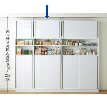 狭いキッチンでも置ける 薄型引き戸パントリー収納庫 奥行30cmタイプ