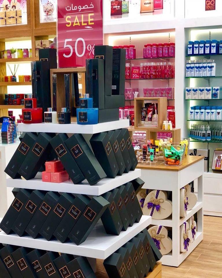عروض وخصومات كراميل باث اند بودي لفواحات الزيت العطرية ليوم السبت 7 يوليو 2018 Https Www 3orod Today Saudi Arabia Offers D8 Vanity Mirror Home Decor Decor