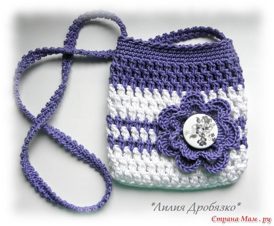 Детские вязаные сумочки: Фото альбомы - Страна Мам