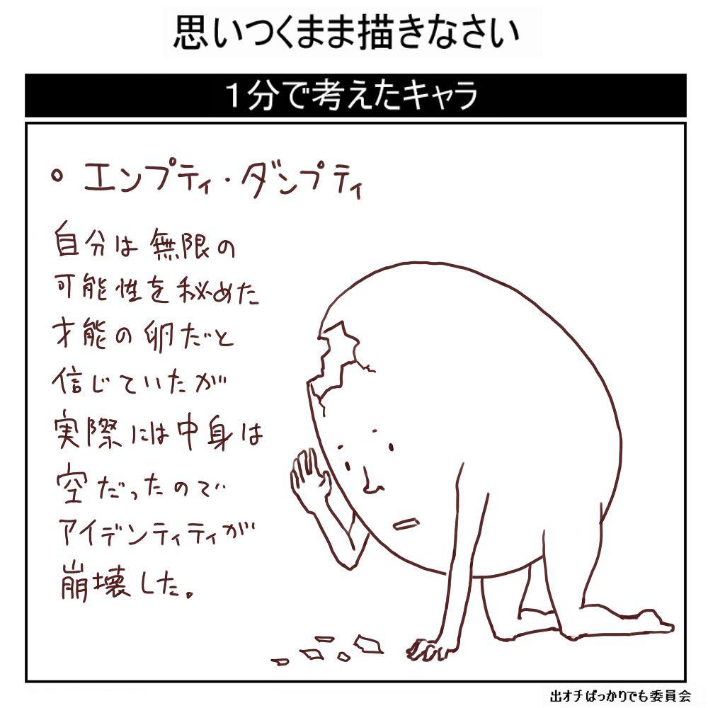 Funny おしゃれまとめの人気アイデア Pinterest Shinji Motonaga 面白い画像 笑 おもしろ画像