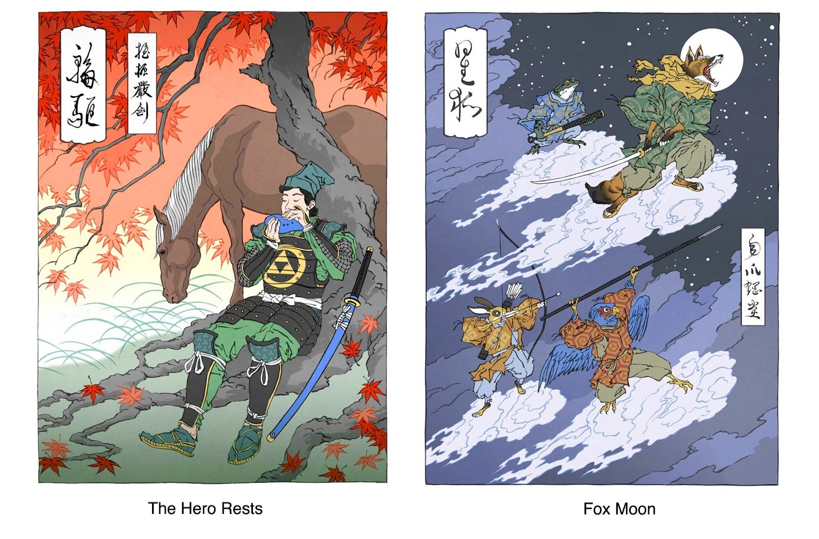 Jed Henry/David Bull - Ukiyo-e Heroes