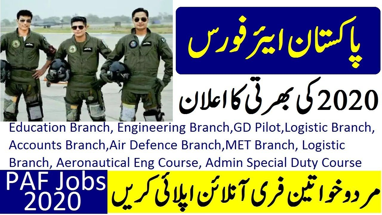 Pakistan Air Force PAF Jobs 2020 Apply Join PAF As