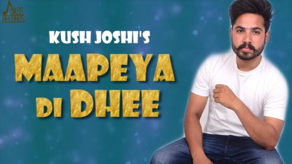 Maapeya Di Dhee Song 2019 Lyrics Wiki, Ranking and Reviews