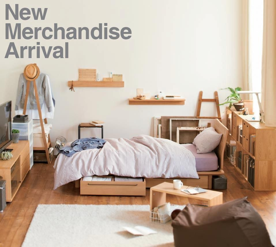 images about M U J I on Pinterest Furniture Olympia and