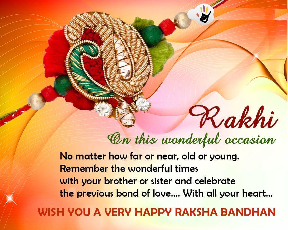 raksha bandhan quotations | Raksha bandhan images, Raksha bandhan wishes,  Raksha bandhan quotes