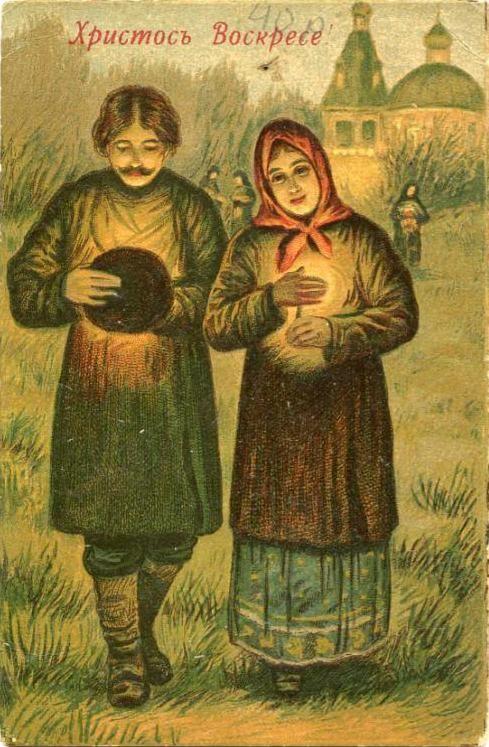 Свадьбу месяц, старинные православные открытки