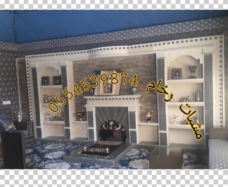 مشبات اسقف مشبات ديكورات جبس مشبات House Styles House Mansions