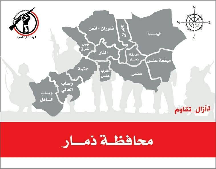 اليمن المقاومة تهاجم عربة تقل قيادات حوثية بذمار وسقوط قتلى وجرحى Home Decor Decals Decor Home Decor