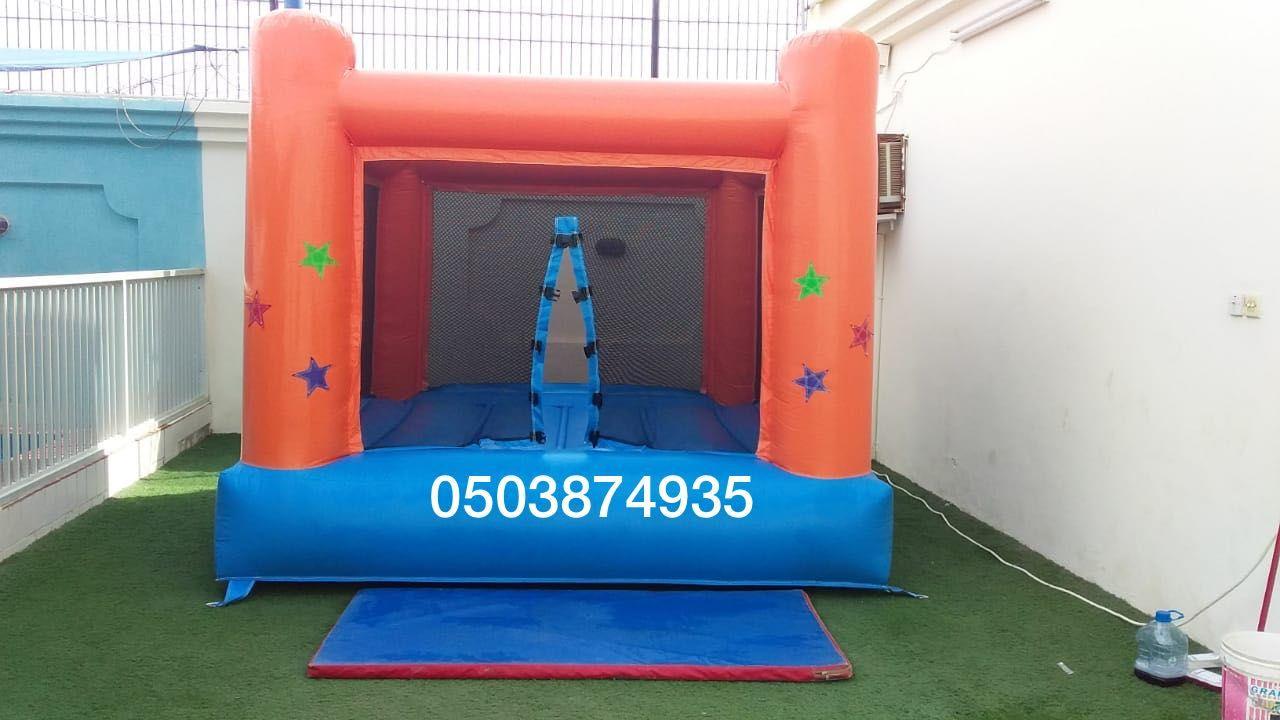 نطيطة آمنه للأطفال Park Slide Park