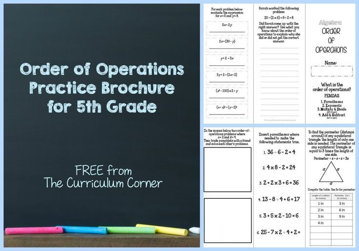 Order of Operations Brochure (5th) Order of operations